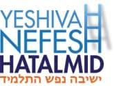 Nefesh Hatalmid Logo